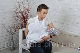Полотенце Мамина забота, Умка, белое