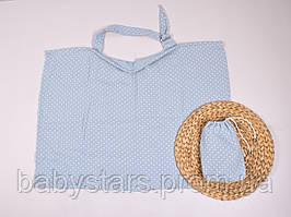Муслиновая накидка для кормления с сумочкой-чехлом, голубая в горох