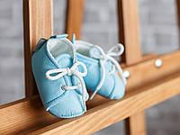 Пінетки бавовняні, блакитні, фото 1