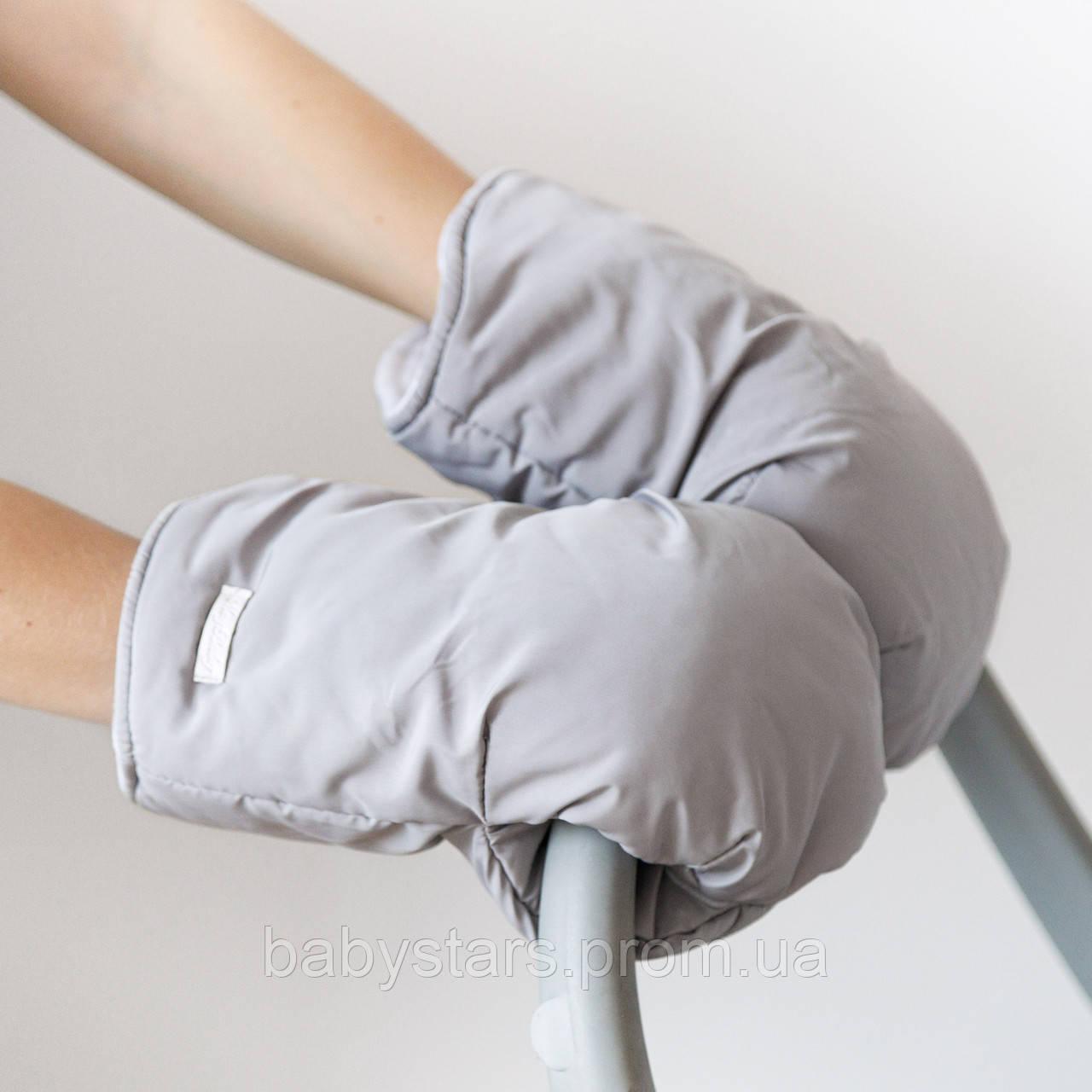 Муфта варежки для коляски, серый