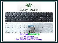 Клавиатура LENOVO IdeaPad B570G