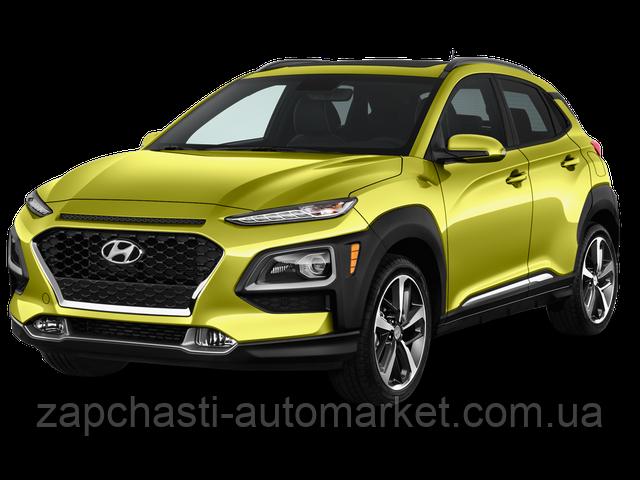 Хюндай Кона Hyundai Kona 2017-