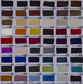 Перчатки кожаные IG модель 120 цвет кирпичный, фото 3