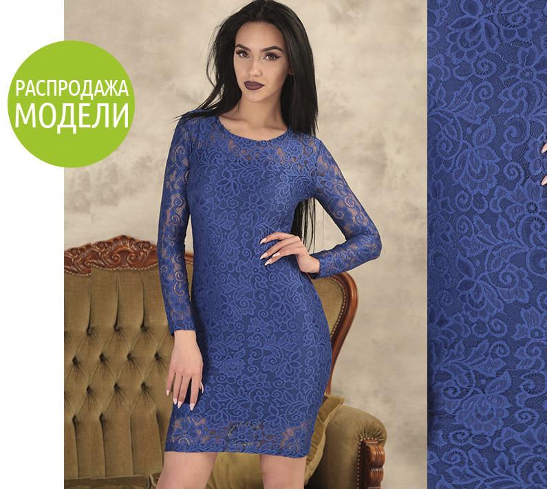 "Модне гіпюрову сукню ""Люсія"""