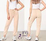 """Спортивные штаны с высокой талией """"Matrix"""", фото 4"""