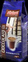 Горячий шоколад Ristora Plus