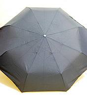 Мужской зонт Airton механика