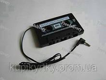 Кассетный адаптер для автомагнитолы, кассета переходник на плеер