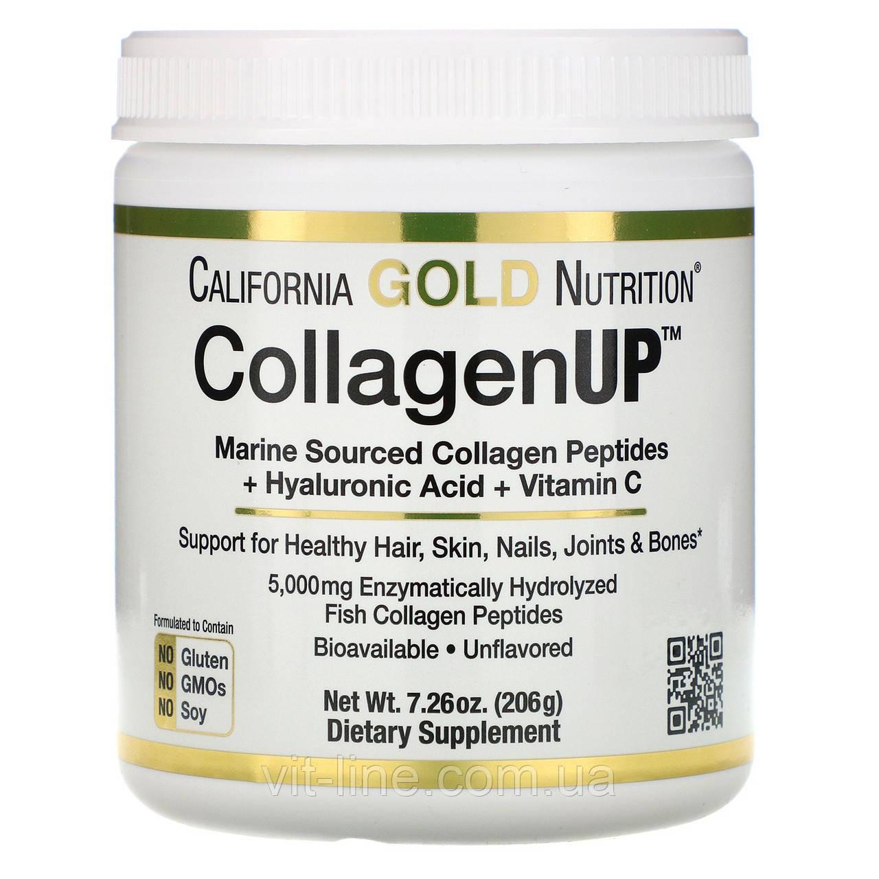 Коллаген морской рыбий с гиалуроновой кислотой и витамином С California Gold Nutrition 206грамм