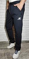 Спортивные штаны мужские темно-синие М(48)