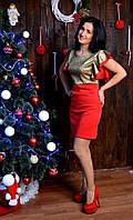 """Молодежное стильное  платье   """"085"""", фото 1"""