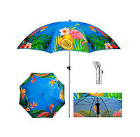 Зонт пляжный садовый Фламинго с наклоном, купол 1.8 м. Зонт от солнца большой | парасолька садова