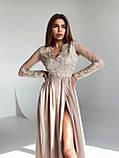 Сукня вечірня з мереживним верхом BRQ2724, фото 2