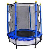 Батут детский с защитной сеткой Let's Go (диаметр 152 см), фото 1