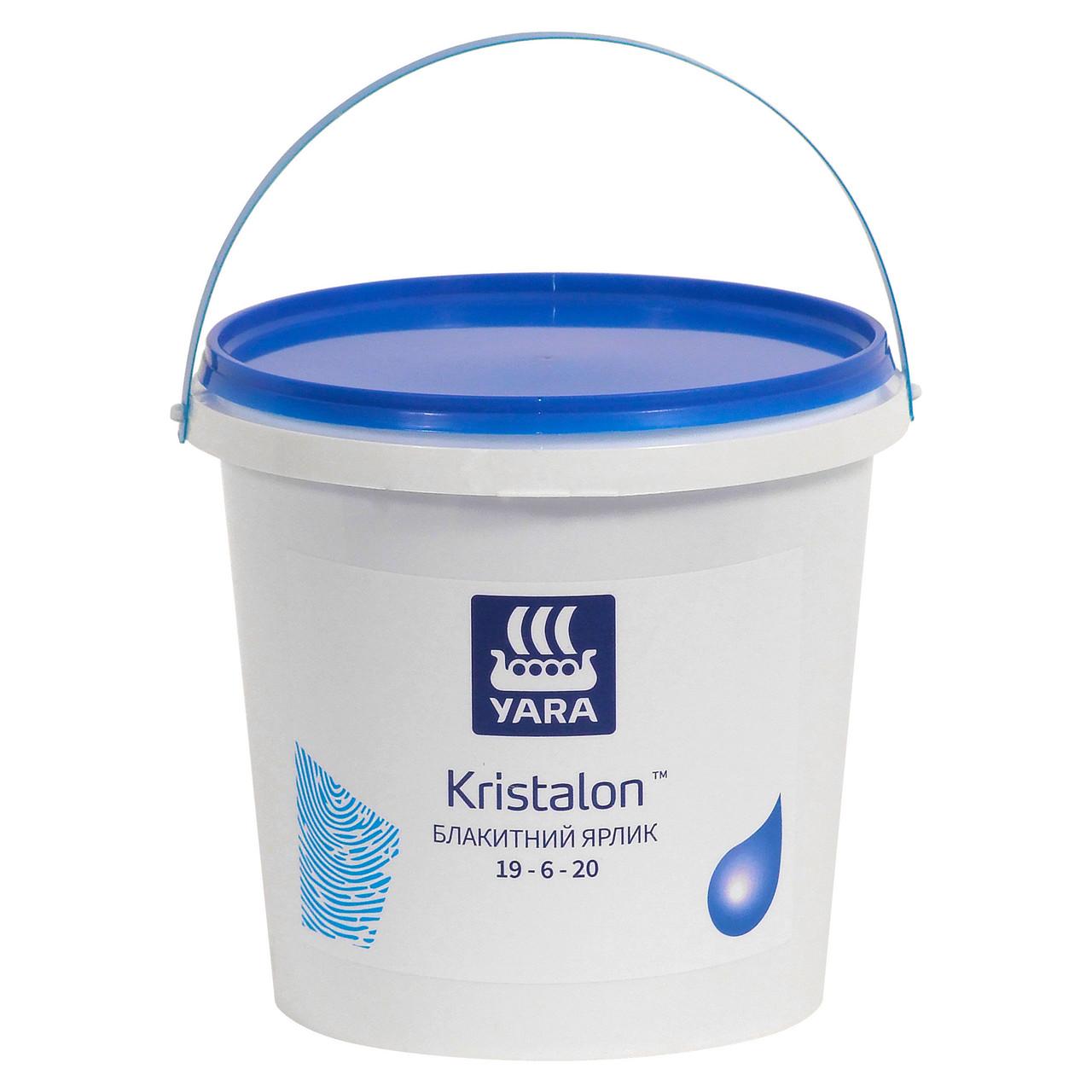 Удобрение для гидропоники, для аквапоники, Яра Кристалон Глубой,  Yara KRISTALON 19-6-20 BLUE LABEL (1,0 кг)