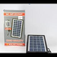 Солнечная батарея (панель) Solar board 3W-9V+torch charger с возможностью заряжать фонарь, фото 1