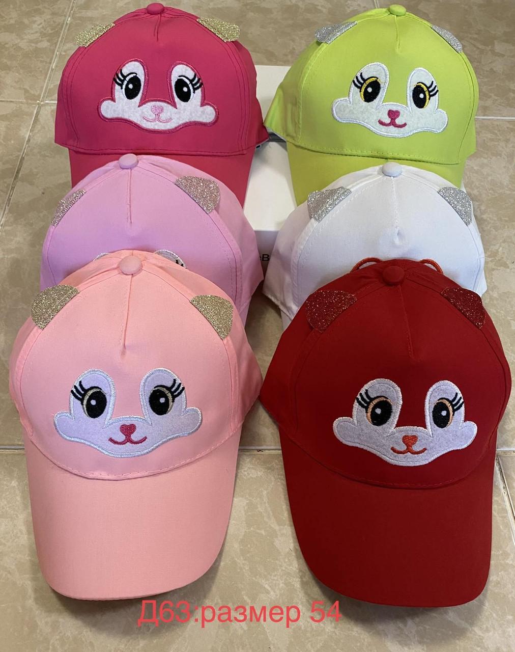 Кепка для дівчаток р-н 54 (різні кольори) оптом недорого. Одеса.