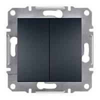 Прохідний вимикач 2-клавшный Asfora Антрацит EPH0600171