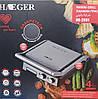 Гриль Haeger HG-2681 з регулятором температури і таймером 2800Вт