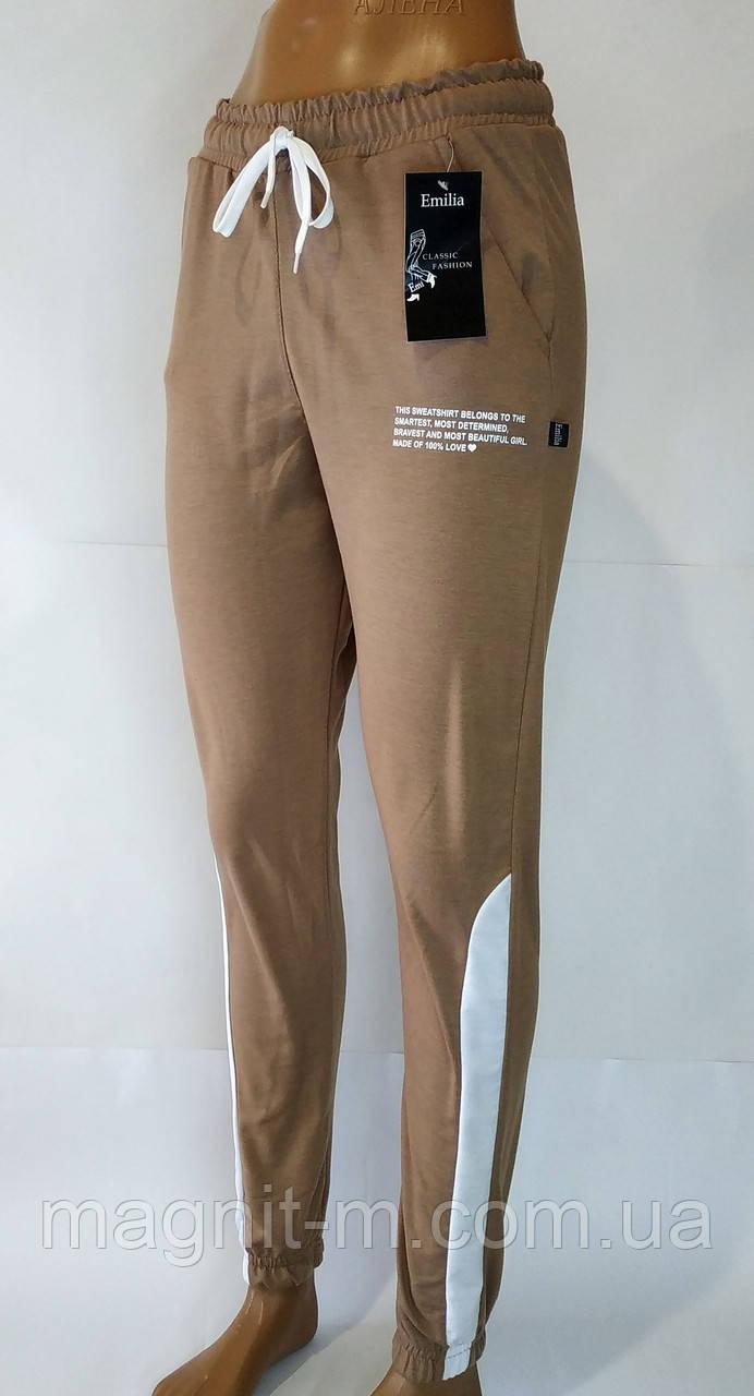 """Женские спортивные штаны """"Emilia"""". Норма. 42-52 размеры. Кофейный цвет."""