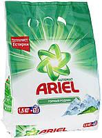Пральний порошок «Аріель» автомат «Гірське джерело» 1,5 кг.