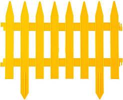 Секція паркану РЕЙКА 44 см жовтий*білий*зелене*теракот // PALISAD опт^65000*4*5*7