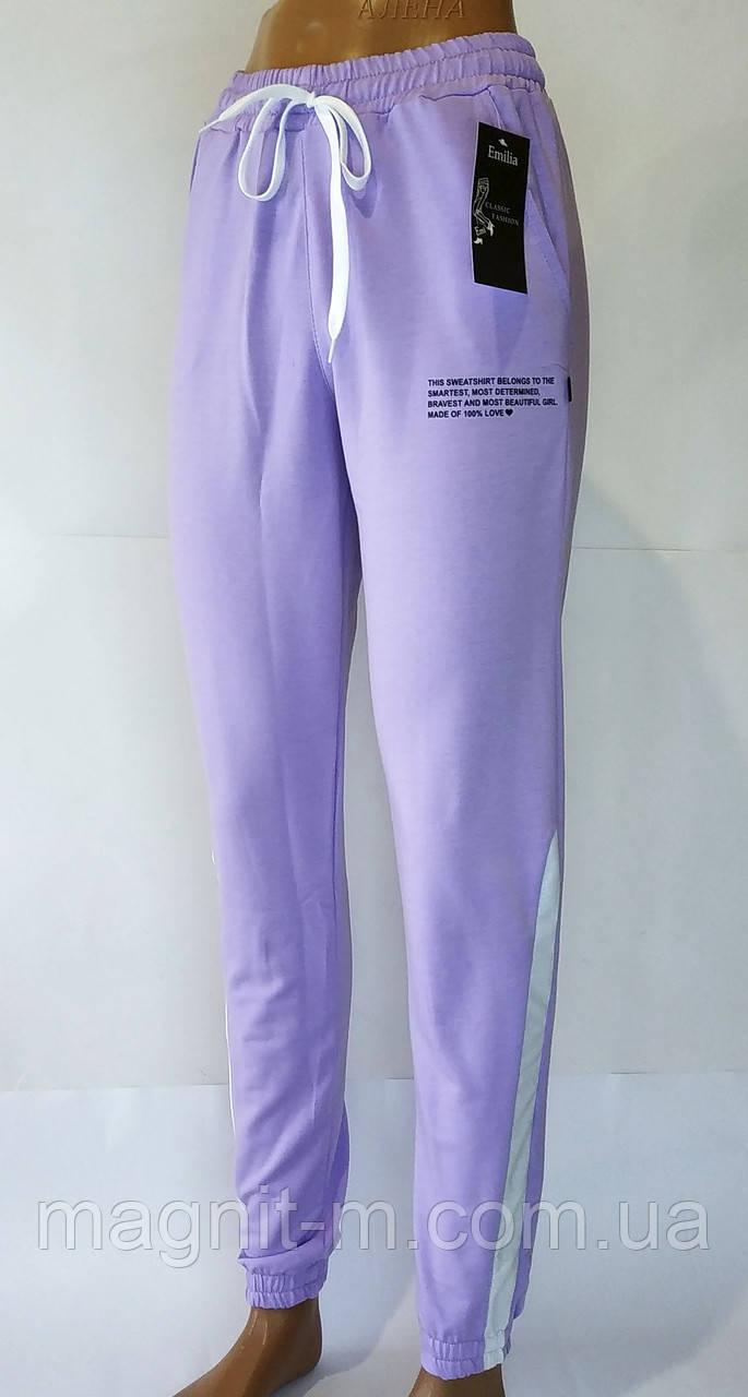 """Женские спортивные штаны """"Emilia"""". Норма. 42-52 размеры. Сиреневый цвет."""