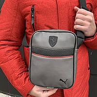 Чоловіча барсетка Puma Ferrari сіра (Пума Ферарі) сумка через плече