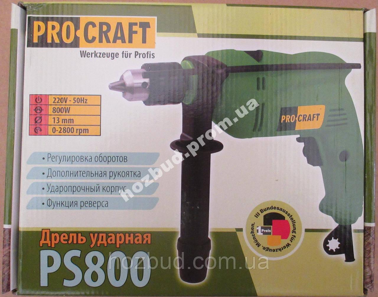 Дрель  PROCRAFT PS800