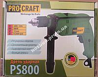 Дрель  PROCRAFT PS800, фото 1