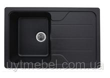 Мийка Verona 7850+сіфон граніт графіт мат. (Platinum)