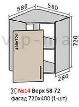 Кухня M.Gloss 580х580 В/14 антрацит/шейк (VIP master)