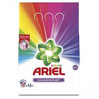 Пральний порошок Ariel Color Автомат 1.5 кг
