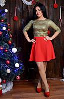 """Молодежное стильное  платье   """"084"""", фото 1"""
