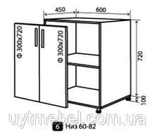 Кухня M. Gloss 600 Н/6 антрацит/латте (VIP master)