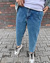 Чоловічі джинси МОМ прямі сині, фото 3