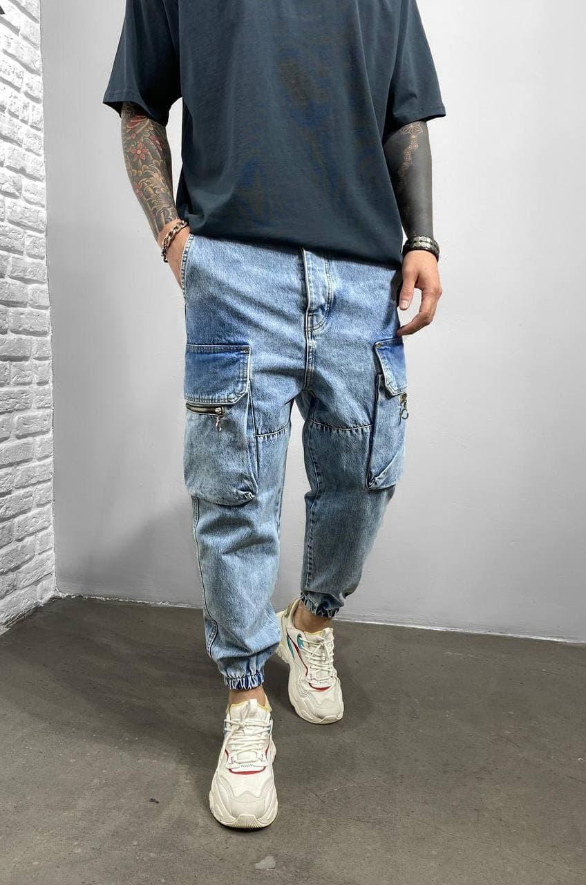 Чоловічі джинси-карго блакитні на манжетах