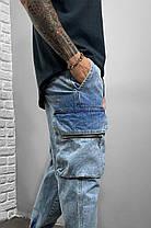 Чоловічі джинси-карго блакитні на манжетах, фото 3