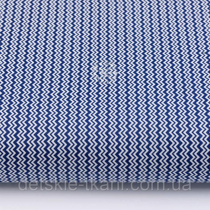 """Клапоть тканини """"Подвійний міні зигзаг синього кольору на білому, колекція Mini-mikro, №2222а, розмір 30*80 см"""