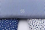 """Клапоть тканини """"Подвійний міні зигзаг синього кольору на білому, колекція Mini-mikro, №2222а, розмір 30*80 см, фото 5"""