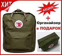 Городской Рюкзак сумка Fjallraven Kanken Haki Хаки | Вместительный мужской / женский портфель Канкен Классик