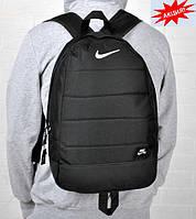 Городской спортивный рюкзак NIKE AIR Черный | Стильный портфель Найк мужской / женский