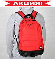 Городской спортивный рюкзак NIKE AIR Красный | Стильный портфель Найк мужской / женский