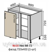 Кухня M.Gloss 880 Н/16 антрацит/латте (VIP master)