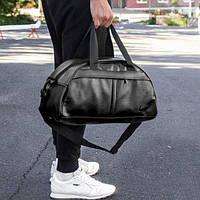 Фитнес-сумка NIKE Черная кожзам | Спортивная сумка Найк для тренировок мужская / женская