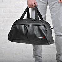 Спортивная сумка Reebok Черная кожзам | Фитнес-сумка Рибок для тренировок мужская / женская