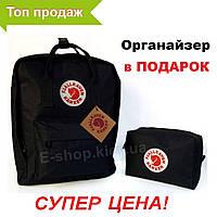 Рюкзаки та ранці шкільні Fjallraven Kanken, Міський шкільний рюкзак для дівчинки, Ортопедичні ранці