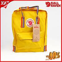 Рюкзак Канкен Жовтий з райдужними ручками для дівчинки міські Рюкзаки і спортивні Kanken веселка