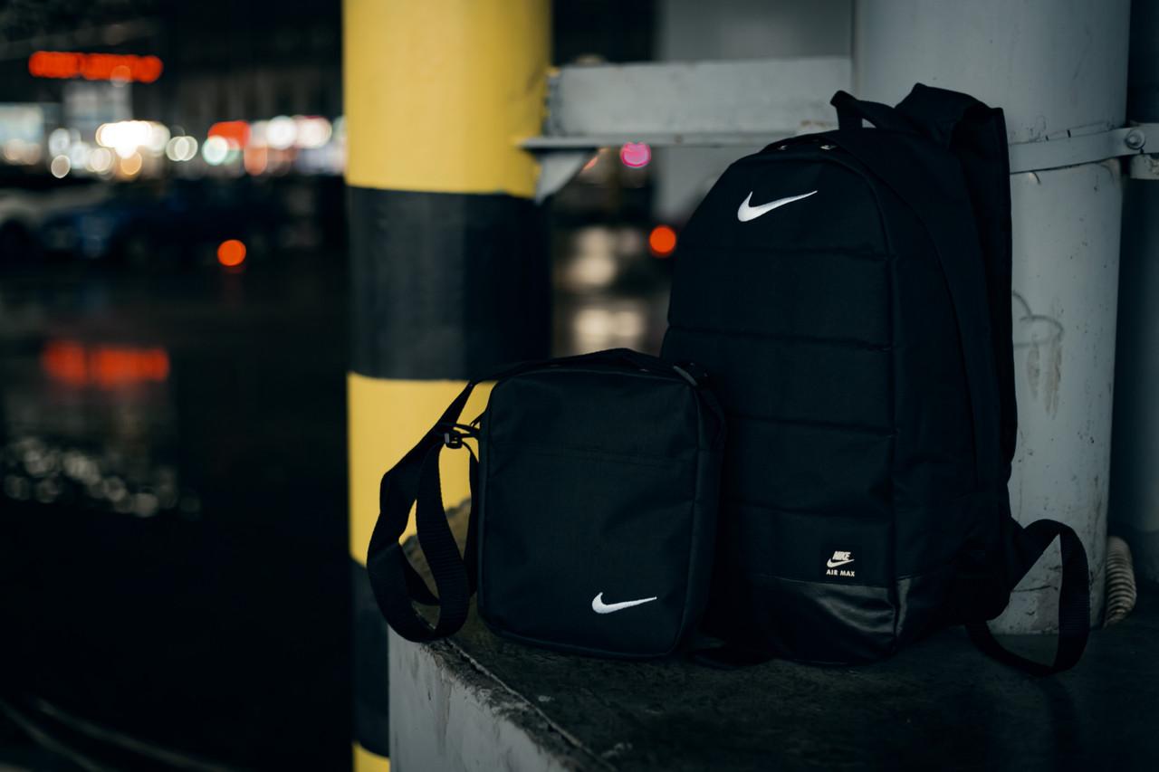Рюкзак + Барсетка міської Чоловічий | Жіночий | Дитячий, для ноутбука Nike (Найк) спортивний комплект чорний