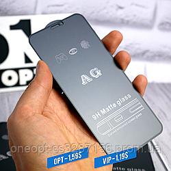 Матовое защитное стекло 3D Matte AG Full Glue Iphone 12/12 Pro Black